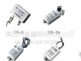 上海亚明 亚字牌CD-3/CD-3a电子触发器 1000W钠灯专