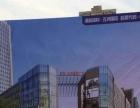 出租射阳综合大型商业街广场写字楼