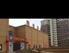 正街鑫城商品房9栋 3室2厅1卫