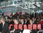 广州专业网络直播公司LOGO角标实时播出晚会展摄影摄像影视制