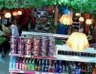 宝钛路 百货超市 商业街卖场