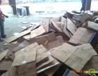 上海浦东纸箱回收公司康桥废纸箱回收周边书本回收正规单位