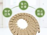岳阳价廉物美的纸护角【供应】 黔江蜂窝纸芯