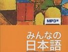 梯思维日语零基础班开课啦,梯思维专业日语培训