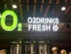 庄市 宁大农贸 O2小氧鲜榨果汁品牌加盟转让