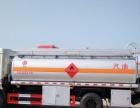 转让 油罐车东风常德油罐车加油车低价出售