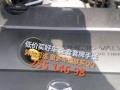 马自达 6 2006款 轿跑 2.3 MT