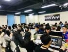 沙井电商培训 平面设计培训 电脑培训-免费试听!