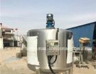 石家庄胶水搅拌罐防水涂料生产设备树脂搅拌桶厂家