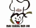 上海麦香人家蛋糕加盟怎么样 麦香人家加盟热线
