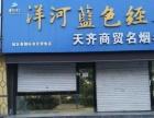 黄河东路 新淮海中学对面书香名苑北门 写字楼 144平米