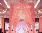中西式婚礼策划、场地布置、婚礼主持、跟妆、摄影摄像