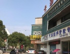 南站斜对面中国银行隔壁