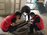 杭州家电清洗培训教你轻松搞定空调清洁