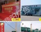 长宁区附近专业制作立式导向牌、制作宣传栏