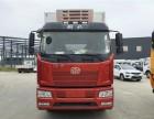 解放J6冷藏车6.8米肉钩车的价格可办分期
