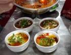延安豆腐脑做法学习 早点小吃胡辣汤培训