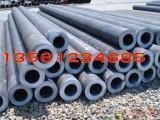 酸洗磷化20 无缝钢管现货