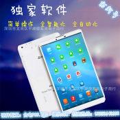 微信搜粉广告机 QQ定位 微信营销 微信推广 广告机.