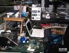 淮安维修电脑