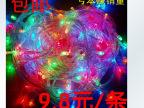 现货销售 节日彩色装饰LED彩灯串灯 户外防水星星彩灯