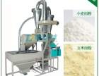 成都小麦磨面机全自动对辊面粉机专业小麦面粉加工设备