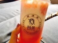 抖茶饮品怎么收费?抖茶饮品开店多少钱?