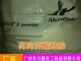 燃爆价供应 高纯,芥酸酰胺,硬质酸酰胺,开口剂芥酸酰胺
