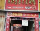 陕西长武县人流量多的地 商业街卖场 20平米