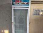 冷饮展柜冰箱