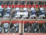威荣冲床刹车片,离合器刹车压力板-快速供PH1671-SG油