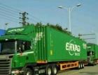 恒路物流品质保障 发货线路齐全,价优实惠