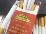 福建云霄香烟批发,一手货源,厂家直销,货到付款