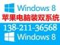 河西梅江友谊路上门维修电脑瑞江花园海逸长洲上门服务安装路由器