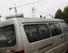 东南V3菱悦 2008款 1.5 手动 舒适版-中型客车优价转让