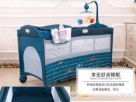 多功能可折叠婴儿床欧式便携游戏床儿童床宝宝摇篮床
