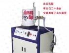 UV机 烘干线 火焰机 水转印设备 自动喷漆自动化设备
