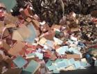 工业垃圾处理供应商上海垃圾处理公司浦东有这几家单位