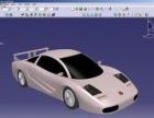佛山 CATIA培训 汽车零部件三维建模培训