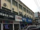 龙华观澜 岗头村 餐饮店转让.LY