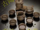 厂家批发古陶粗陶赤陶紫砂功夫茶具套装 手抓壶复古陶瓷茶杯特价