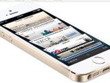 完美版流行款WCDMA单卡多模5S智能机安卓3G商务手机WAPI