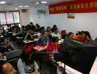 上海淘宝网店美工培训班 只有授课内容落地 网店才能更美