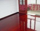 地板清洗及打腊养护--戴夫 您值得信赖的品牌