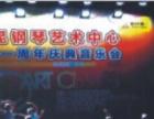 刘诗昆音乐考级,新生报名赠送六百元的课时费