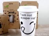 优质陶瓷乐扣杯 马克杯 广告杯 异型杯子