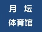 北京西城复兴门成人及少儿羽毛球培训精品班