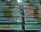 上海整刀纸币回收价格 一份整刀纸币 两角整刀纸币