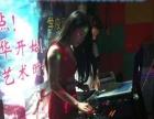 永州零基础学唱歌音乐声乐酒吧歌手DJ打碟MC喊麦专业教学