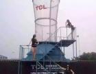 长治垂直风洞出租租赁雨屋机械大象巡游金狮微景观模型